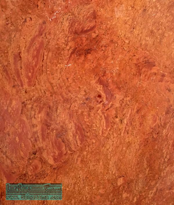 stone Persian Red
