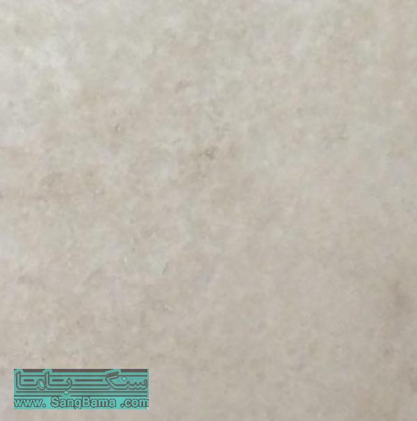 stone Cream Travertine