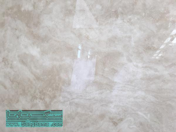 stone Atash koh Travertine