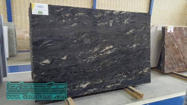 stone Black Cosmic Granite