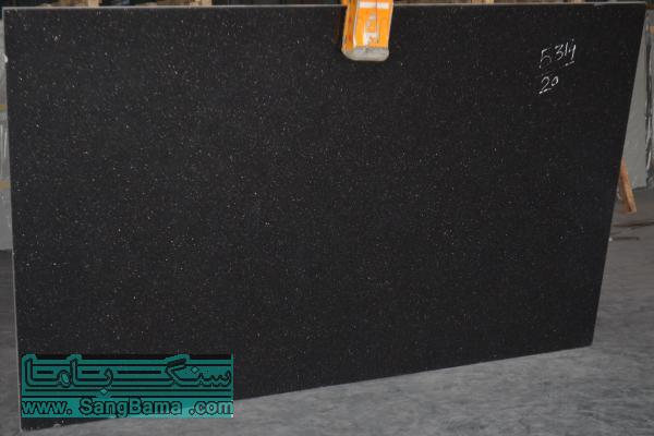 stone Black Galaxy Granite