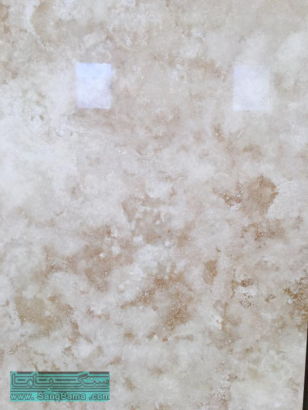 Cream Classic Travertine