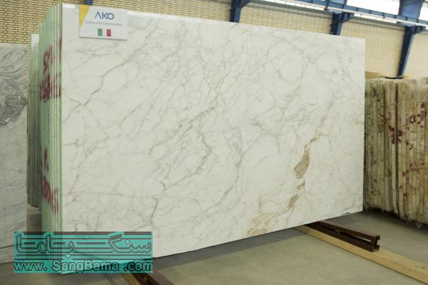 stone Calacatta Gold Marble