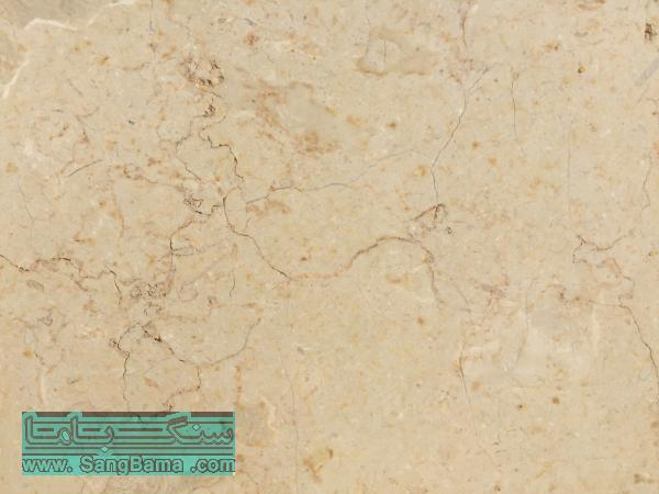Kashan Travertine