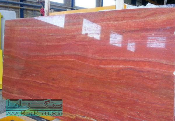 stone Red Azarshahr
