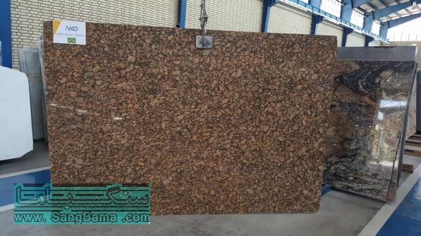 stone Baltic Brown Granite