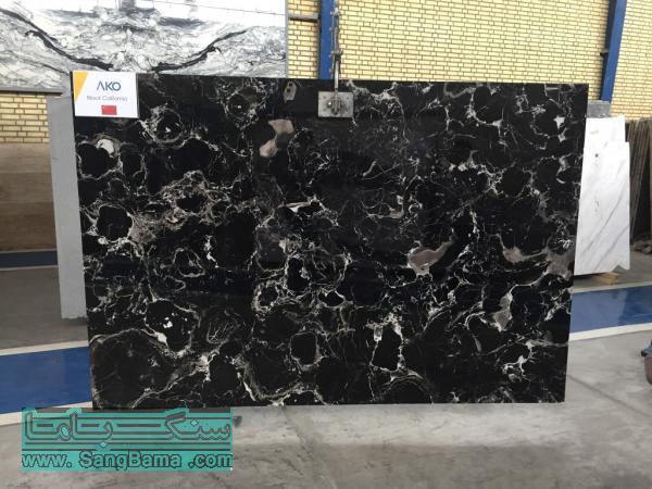 مرمریت بلک کالیفرنیا-Black California Marble