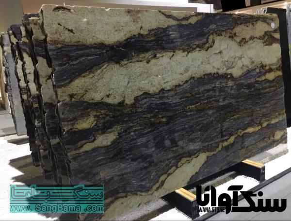 stone Colombia Blue