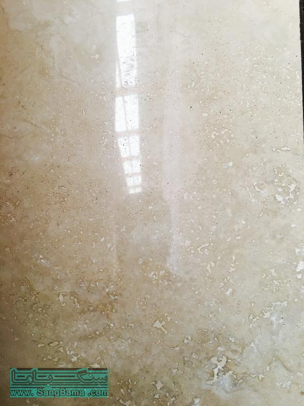 stone Classic Travertine