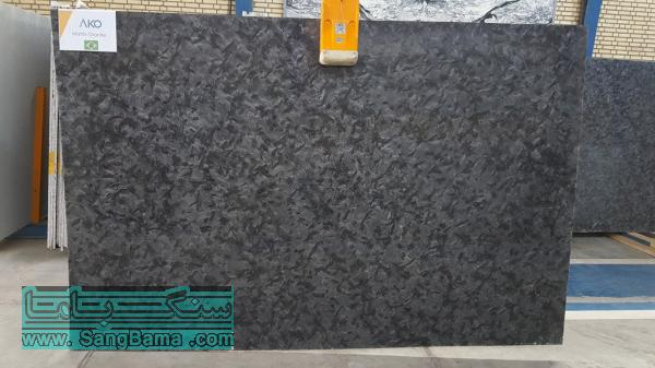 stone Matrix Granite
