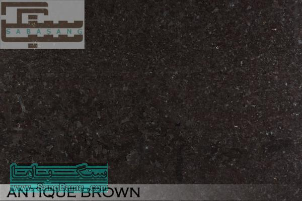 آنتیک براون - Antique Brown