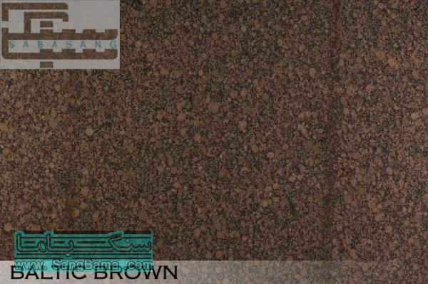 stone Baltic Brown
