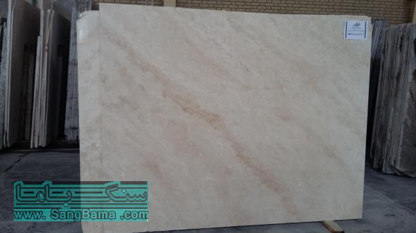 stone White Travertine