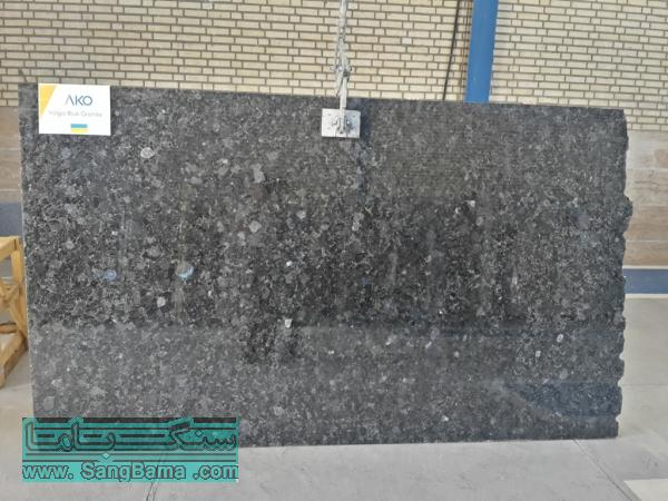 stone Volga Blue Granite