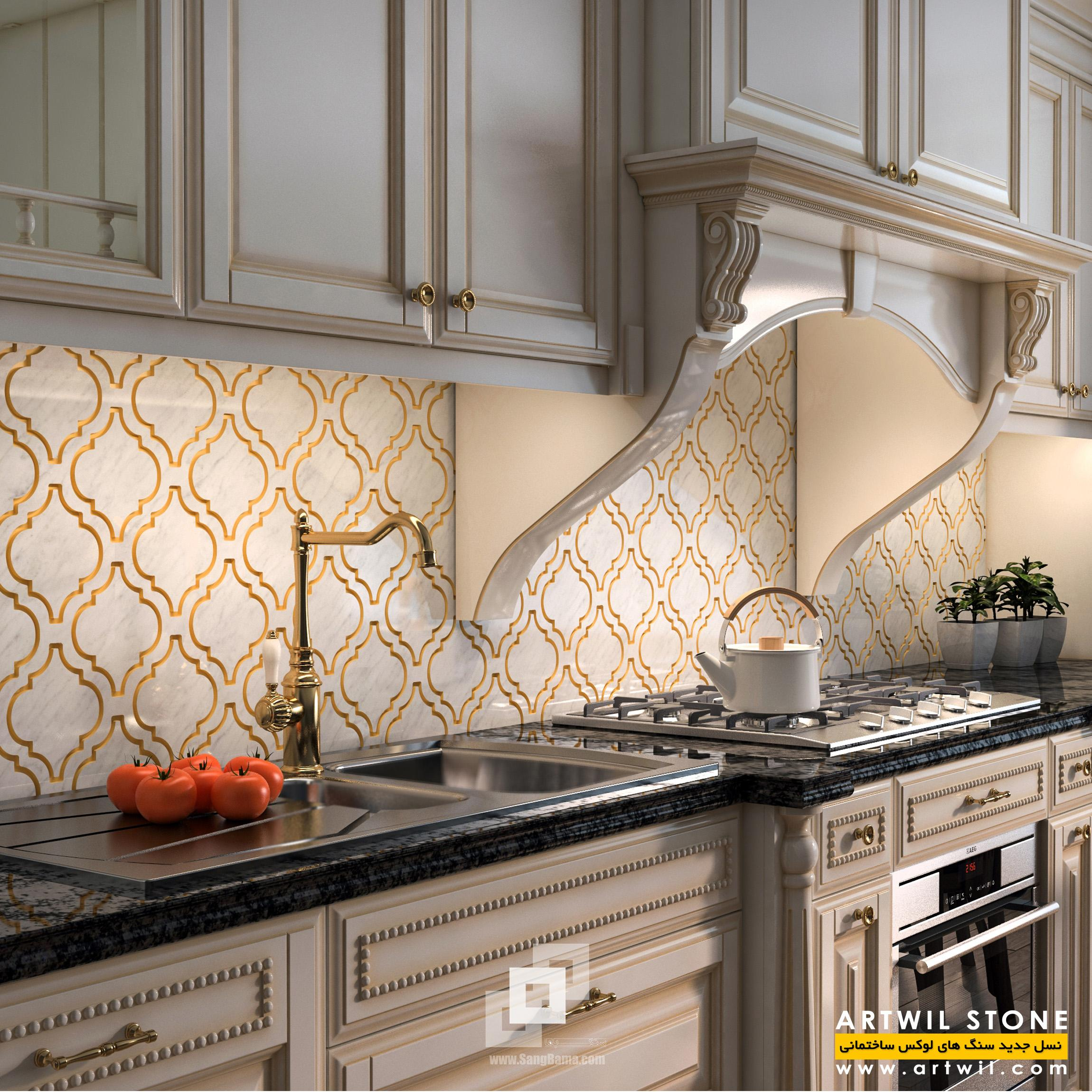 stone Noble Gold - White Marble