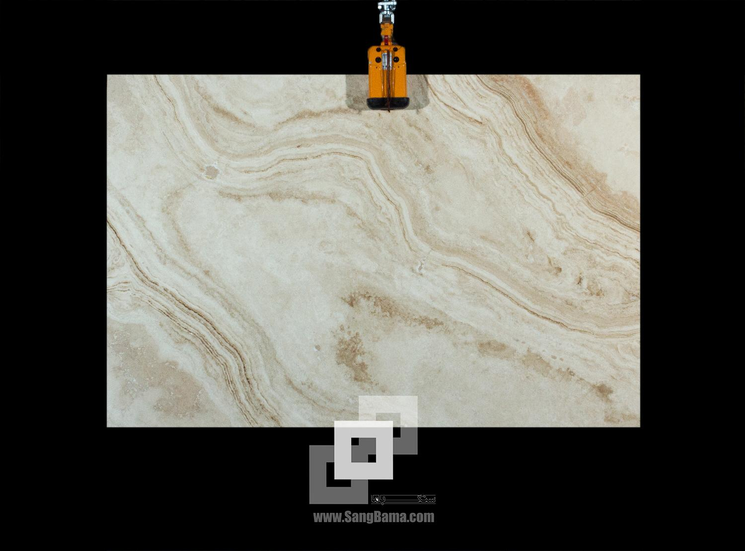 Wave Travertine