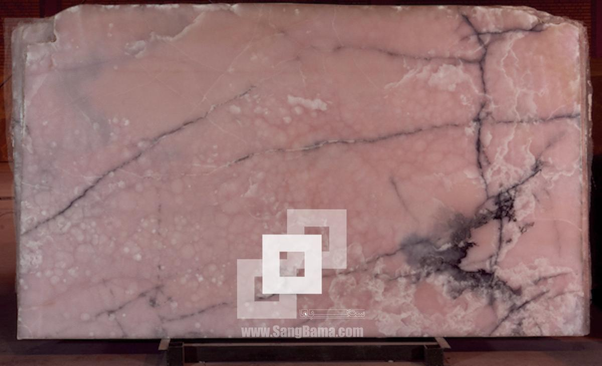 stone Aghan Pink Onyx